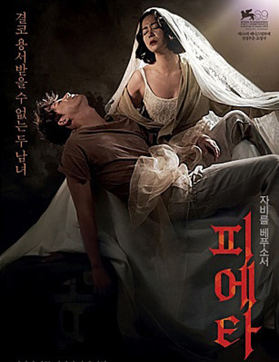 Người Hàn nổi sóng vì phim cấm - 6