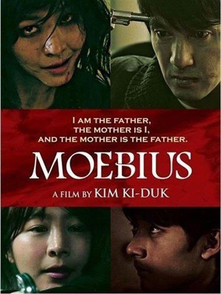 Người Hàn nổi sóng vì phim cấm - 1