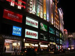 Tìm hiểu văn hóa hiện đại của Nhật Bản - 2