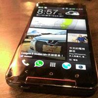 HTC Butterfly S màn hình 5 inch Full HD lộ ảnh