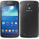 """Cận cảnh Galaxy S4 Active  """" mình đồng da sắt """""""
