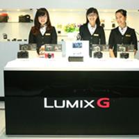 Panasonic ra mắt cửa hàng máy ảnh Lumix G Lounge