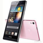 Thời trang Hi-tech - Huawei Ascend P6 trở thành smartphone mỏng nhất thế giới