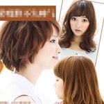 Làm đẹp - 8 kiểu tóc ngắn ngày Hè dành cho phái nữ