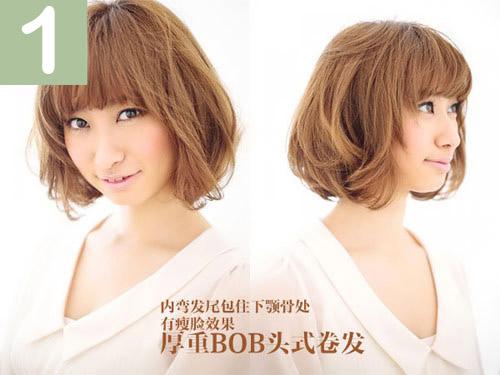 8 kiểu tóc ngắn ngày Hè dành cho phái nữ - 1