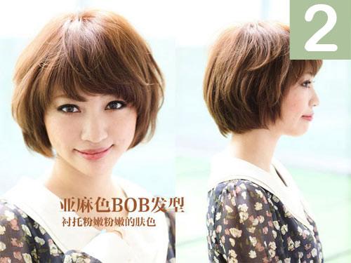 8 kiểu tóc ngắn ngày Hè dành cho phái nữ - 2
