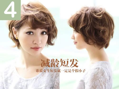 8 kiểu tóc ngắn ngày Hè dành cho phái nữ - 4