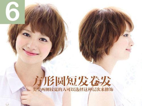 8 kiểu tóc ngắn ngày Hè dành cho phái nữ - 6
