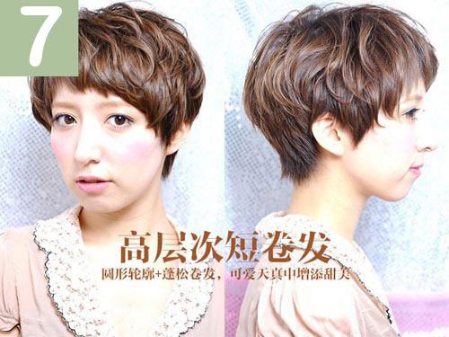 8 kiểu tóc ngắn ngày Hè dành cho phái nữ - 7