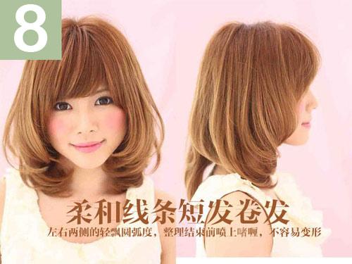 8 kiểu tóc ngắn ngày Hè dành cho phái nữ - 8