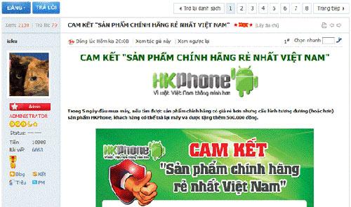 HKPhone – Sản phẩm chính hãng giá siêu rẻ - 2