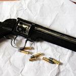 An ninh Xã hội - Dùng súng tự chế bắn gia đình vợ rồi tự sát