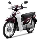 """Ô tô - Xe máy - Honda Super Dream 110 không """"cứng"""" như trước"""