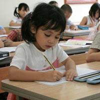 Cấm dạy trước chương trình lớp 1