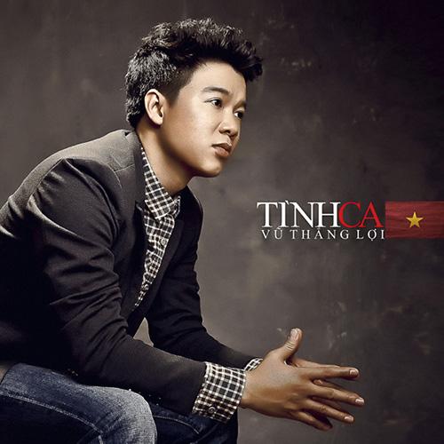 Á quân Sao mai mời Uyên Linh song ca - 1