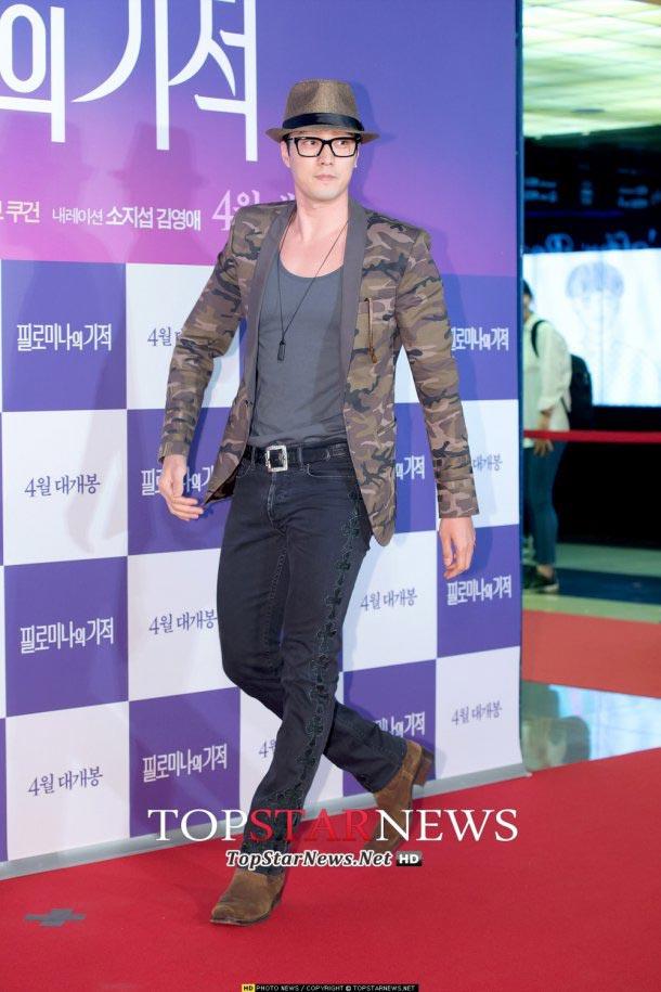 Lee Byung Hun gây chú ý với Kẻ hủy diệt 5 - 5