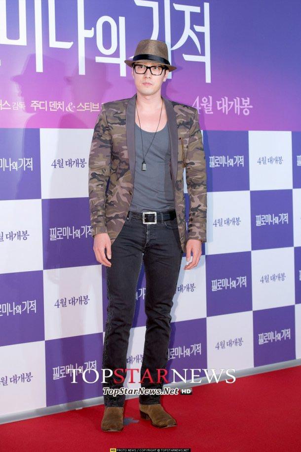 Lee Byung Hun gây chú ý với Kẻ hủy diệt 5 - 6