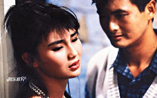 Trương Mạn Ngọc được là chính mình sau 30 năm - 6