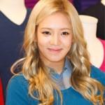 Ca nhạc - MTV - Hyo Yeon (SNSD) bị tố đánh bạn