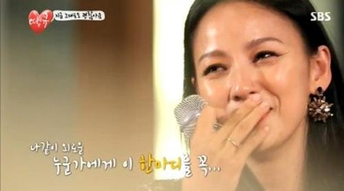 """Quá khứ ít biết của """"nữ hoàng sexy"""" Lee Hyori - 5"""