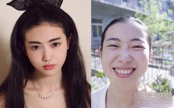 Fan vỡ mộng vì mặt mộc của mỹ nữ Trung Quốc - 3