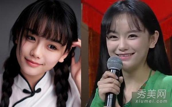 Fan vỡ mộng vì mặt mộc của mỹ nữ Trung Quốc - 6