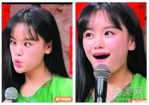 Fan vỡ mộng vì mặt mộc của mỹ nữ Trung Quốc - 8