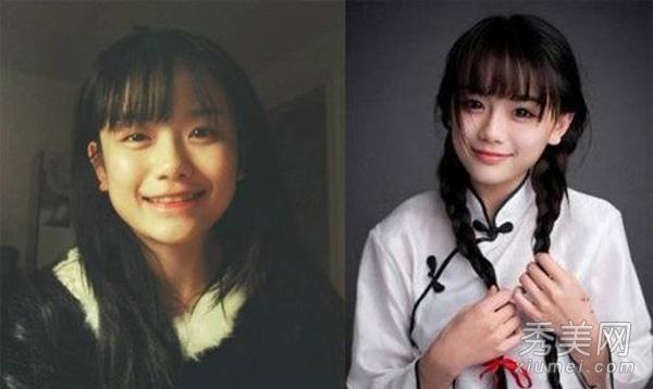 Fan vỡ mộng vì mặt mộc của mỹ nữ Trung Quốc - 7