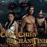 Phim - Phim 3D Thạch Sanh tái xuất dịp Giỗ tổ 10/3