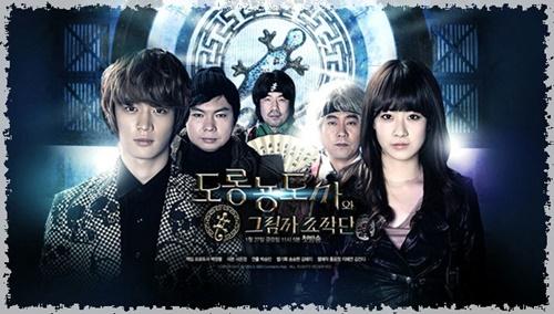 Video: Taeyeon (SNSD) bị Minho hớp hồn - 1