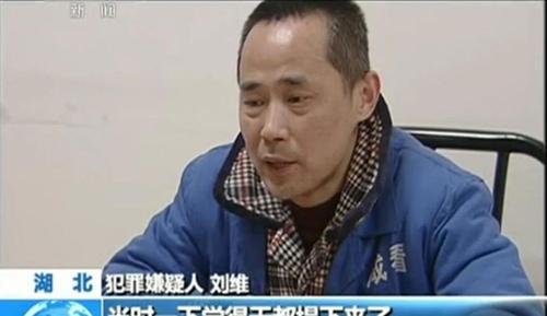 Chân dung ông trùm mafia tàn bạo nhất Trung Quốc - 3