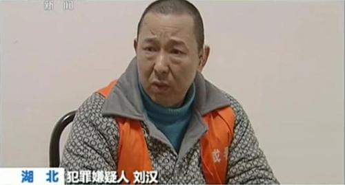 Trùm mafia Trung Quốc: Chiếc ô bảo kê khổng lồ - 4
