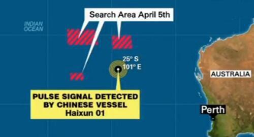 Liên tục dò được tín hiệu âm thanh nghi của MH370 - 3