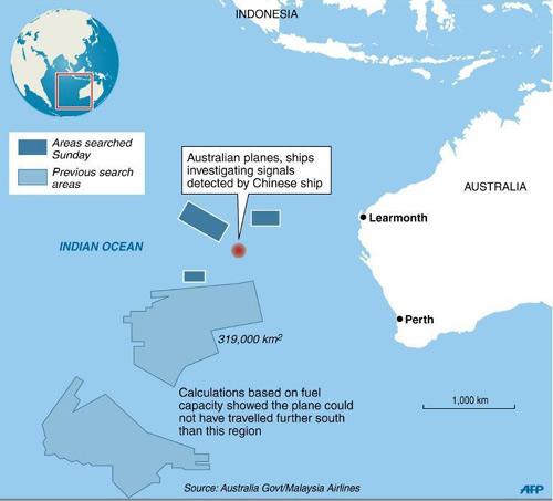 Dò được tín hiệu MH370: 4 phần tin, 6 phần ngờ - 3