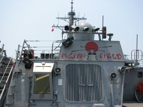 Ngắm tàu khu trục USS McCain tại cảng Đà Nẵng - 6