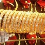 Tài chính - Bất động sản - Đầu tuần, giá vàng tăng rất nhẹ
