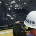 Tin tức trong ngày - Dò được tín hiệu MH370: 4 phần tin, 6 phần ngờ