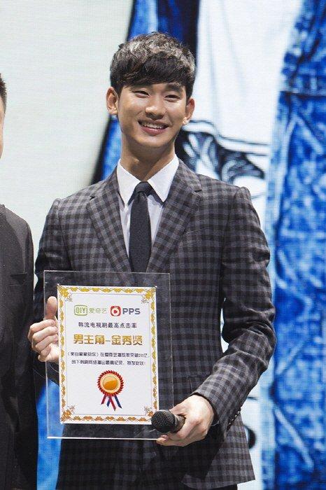 Kim Soo Hyun nhận kỷ lục tại Trung Quốc - 1