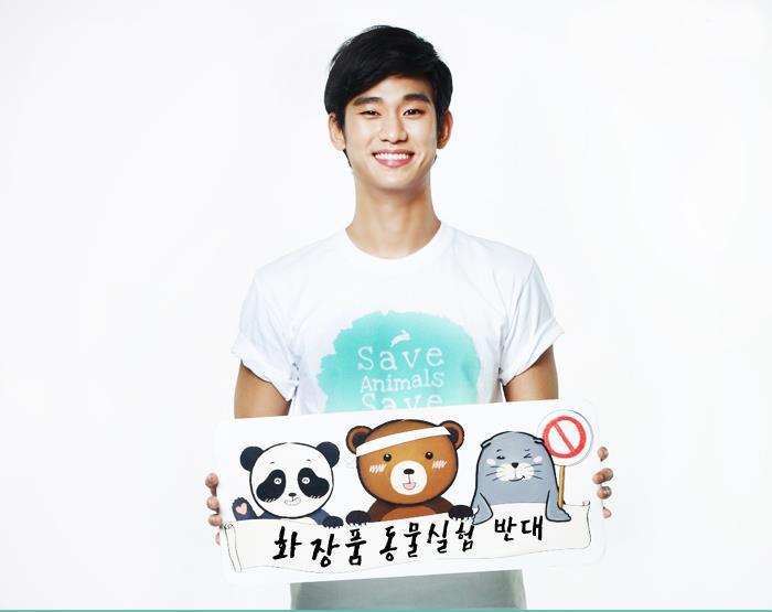 Kim Soo Hyun nhận kỷ lục tại Trung Quốc - 5