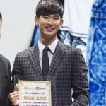 Phim - Kim Soo Hyun nhận kỷ lục tại Trung Quốc