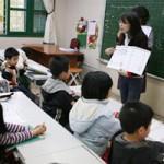 Giáo dục - du học - Không gây áp lực thi cuối năm cho học sinh tiểu học