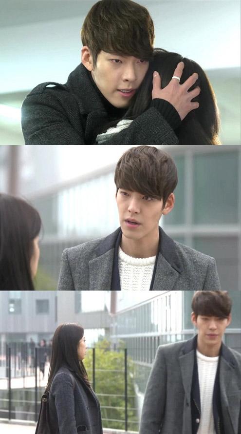 """Kim Woo Bin của Người thừa kế """"lột xác"""" với vai hài - 1"""