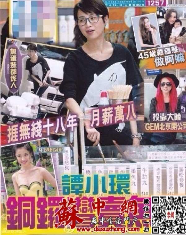 Bất ngờ vì người đẹp Hồng Kông bán hàng vỉa hè - 1