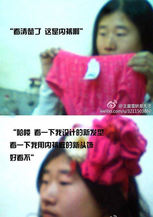"""""""Tiên nữ"""" Trung Quốc nổi tiếng vì đeo rác lên người - 2"""