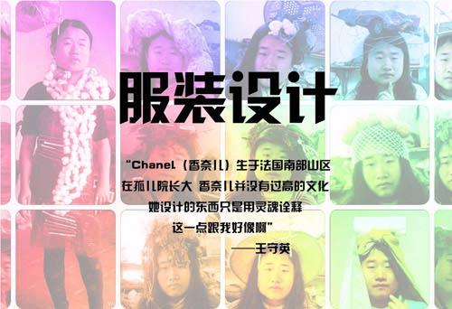 """""""Tiên nữ"""" Trung Quốc nổi tiếng vì đeo rác lên người - 1"""