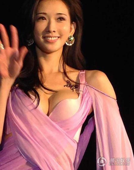 Lâm Chí Linh khoe cánh bướm trên ngực đẹp - 3