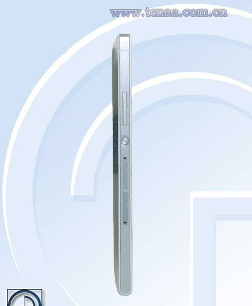 Huawei Ascend P7 lộ cấu hình - 2