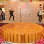 Phi thường - kỳ quặc - Món ăn khổng lồ lập kỉ lục Guinness