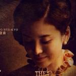 """Phim - Song Hye Kyo cuốn hút trên poster """"Titanic châu Á"""""""