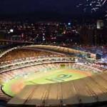 Xin đăng cai ASIAD, ngành thể thao quá chủ quan